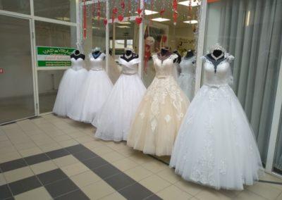 Vadas Virág Dekoráció és Esküvői Ruhaszalon